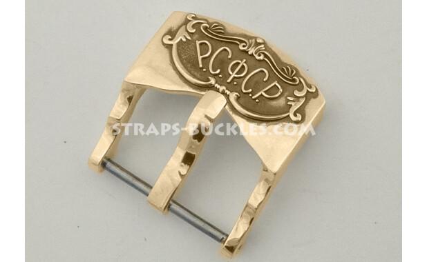 РСФСР bronze/brass 24 mm