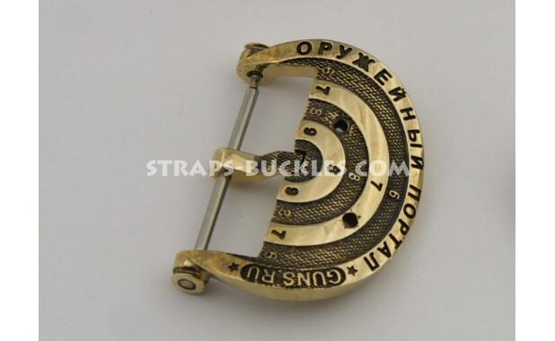 TARGET GUNS brass